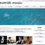favorite-music(ピアノ教室)