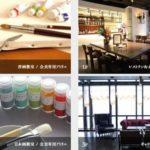 アート倶楽部カルチェ・ラタン 絵画教室