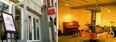 スナフキンズ音楽教室