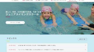 スポーツクラブ&スパ ルネサンス名古屋熱田